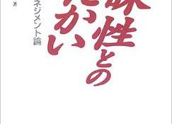 cover-aimaisei