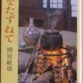 cover-aji