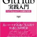 cover-github