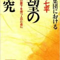 cover-jinbou