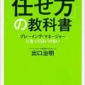 cover-makasekata