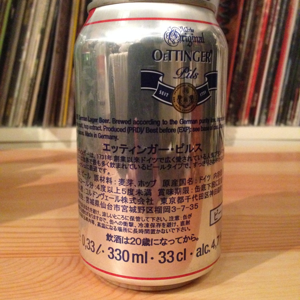 oettinger-pils-back