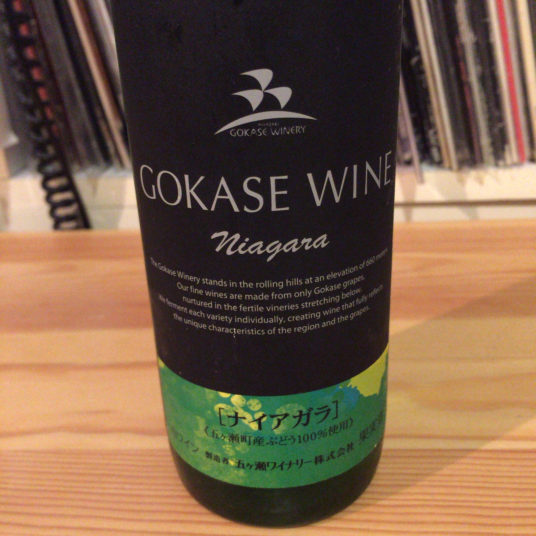 五ヶ瀬ワインのナイアガラ。デザインもお洒落すぎず、地味すぎず、素晴らしい塩梅。
